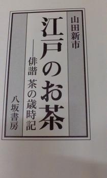 150308_book.jpg