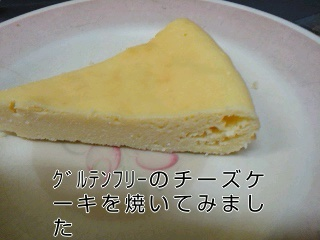 gcheese.jpg