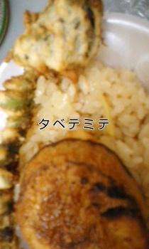 yoshidafarm.jpg